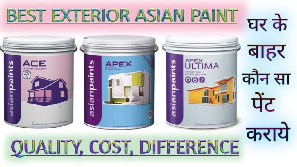 Exterior Waterproof Paint || Best Asian Paint For Outside Walls ||  Top Exterior Wall Paint